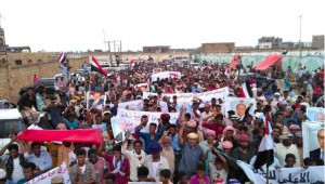 Hundreds demonstrate against UAE in Yemen's Socotra island