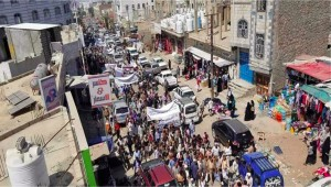 Demonstrations in Taiz and Al-Turbah demand the dismissal of corrupt officials