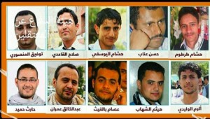 Journalists facing fabricated charges and imminent Houthi sentencing