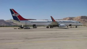 Mukalla's Al-Rayyan Airport open to commercial flights after 5-year closure