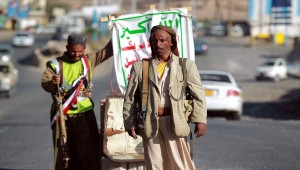 Houthis clamp down on security in conjunction with anniversary of ex-President Saleh