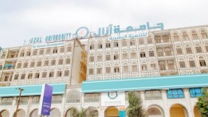 Houthis take over Azal University with the appointment of loyalist president