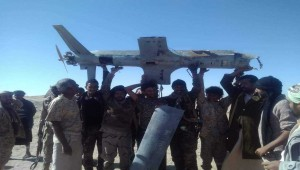 Army shoots down Houthi drone near Safar oil fields in Marib