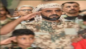 Southern Resistance commander Walid Sukara assassinated in Al-Dhale