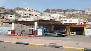 Black market thrives in interim capital as Aden's fuel crisis deepens