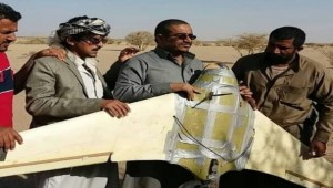 Yemen army claims downing of Houthi drone in Al-Jawf