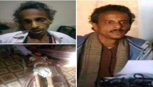Journalists and relatives detail horrors inside Houthi-run Al-Saleh prison in Taiz