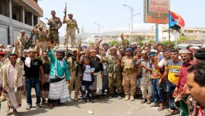 As Saudi Arabia's footprint in Aden grows, its relationship with the STC sours