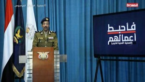 Houthis foil alleged Saudi-UAE intelligence plots to disrupt stability in rebel-controlled areas
