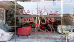 Houthis raid, shutter popular coffee shop in Sana'a without reason