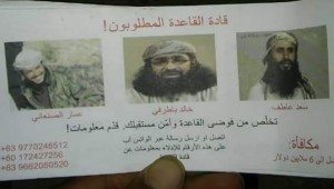 Helicopters drop leaflets on AQAP stronghold offering millions in cash for information on top leaders