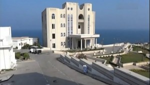 Security Belt Forces block government delegation from Aden's presidential palace