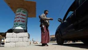 Houthis tighten siege on Taiz under pretext of coronavirus prevention