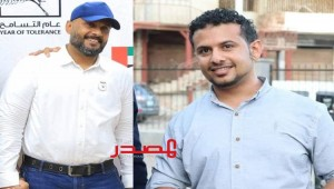 Ex-UAE Red Crescent employee's body found with gunshot wounds in Aden