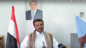 Marib GPC chief: Marib is the shield of Yemen and we have no greater interest than defeating the Houthis