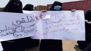 Association of Mothers of Abductees in Aden demands release of detainees amid COVID-19 fears