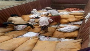 Red Sea coast forces seize fourth smuggling shipment in two weeks