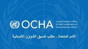 COVID-19 update: UN refutes Houthi claim that three aid workers are infected with coronavirus
