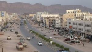 Shabwa's Ataq hospital gets renovation, including new quarantine facility