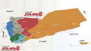 STC declaration of self-administration rejected by majority of southern governorates
