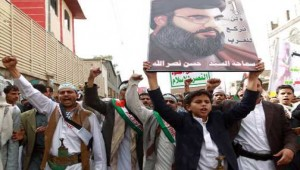 Houthis condemn Germany's decision to classify Hezbollah as terror group