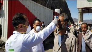 COVID-19 update: Yemeni authorities shift blame to international organizations as coronavirus cases begin to rise