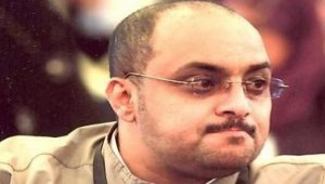 GPC leader threatens to mobilize Al-Baydha in fight against Houthis