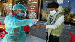 COVID-19 update: Aden and Taiz run out of testing kits as suspected COVID-19 cases soar in Yemen
