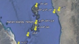 Yemeni coast guard denies rumors Eritrea has re-occupied Hunaish Islands