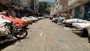 Military police enforce three-day qat ban in Taiz