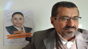 Father of four sons in Houthi detention dies seeking their release