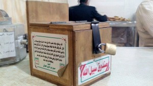 Houthis have been charging controversial Hashemite tax for months