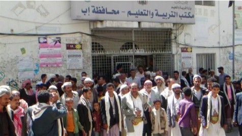 Houthi authorities in Ibb dismiss 788 teachers from their jobs
