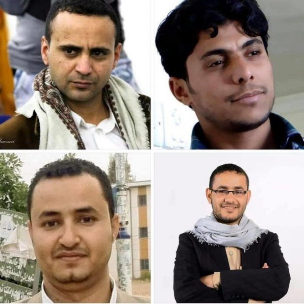 Houthi court sentencing of four journalists to death widely condemned