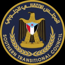 """Spokesman """"Transitional"""": Riyadh agreement a strategic step on the path to the goals of liberation and independence"""