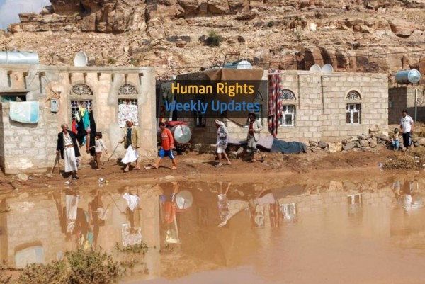 Human Rights Update from (1 October to 7 October, 2019)