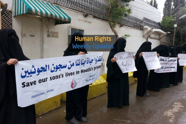 Human Rights Update from ( 15 October to 21 October, 2019 )