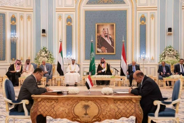 Riyadh Agreement: Full text of the Yemeni government, STC agreement (unofficial translation by Al-Masdar Online)
