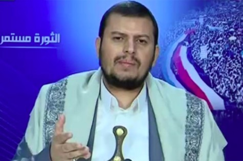 """Abdul Malik Al-Houthi to Yemeni youth: avoid the """"chaos"""" of social media to avoid the the fate of Lebanon and Iraq"""