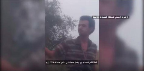 Video documents Houthi fighters speaking about bombing civilian facilities in Hajjah