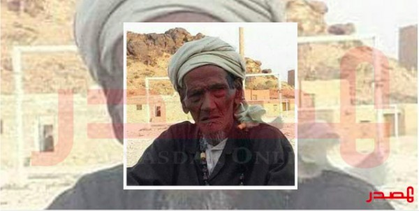 Possibly the oldest man in Yemen has died, leaving behind 183 children and grandchildren