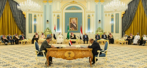 Riyadh Agreement faces setback as first deadline passes without implementation