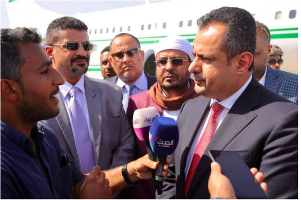 The Prime Minister and other members of the cabinet have returned to Aden