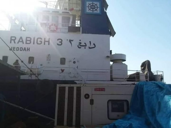 Saudi and Korean ships detained near Hodeidah by Houthis