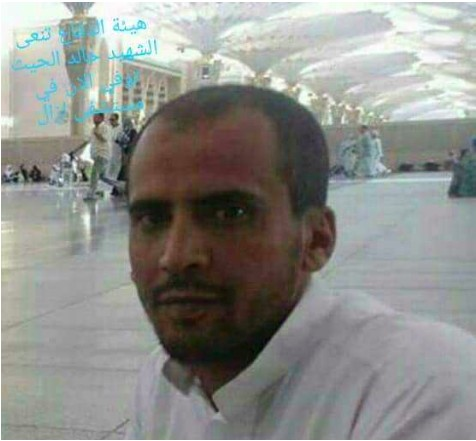 Yemeni civilian Khaled Mohammed Al-Heeth dead after time spent in Houthi prison