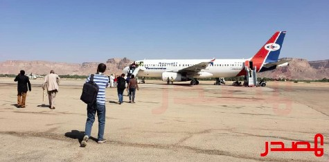 Two A320 Airbuses will join the Yemen Airways fleet in 2020