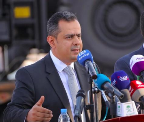 Implementation of Riyadh agreement under way in Aden