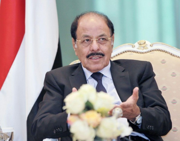 Vice President leads Yemen delegation at 25th Climate Conference in Madrid
