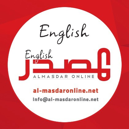 Almasdar Online launches independent English news site