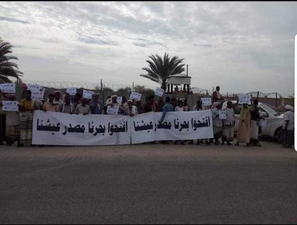 Yemeni fishermen protest UAE blockade of southern coast